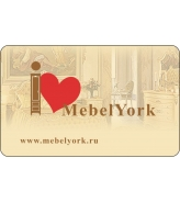 "Выпущены именные клубные карты ""Я люблю Mebelyork"""
