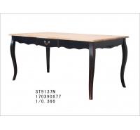 Стол обеденный раскладной ST 9137NL