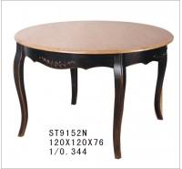 Стол обеденный ST 9152N