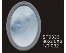 Зеркало овальное ST 9333