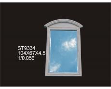Зеркало прямоугольное ST 9334