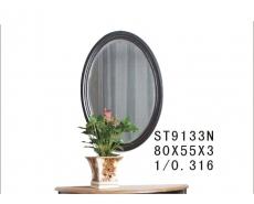 Зеркало овальное ST 9133N