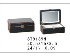 Набор макияжный малый ST 9139N