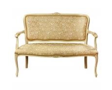 Кресло двухместное Дебора