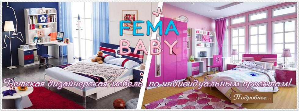 Fema Baby